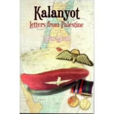 Kalanyot - Letters from Palestine by Alan Mead (Book)