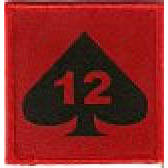 12 Mech Bde Flash